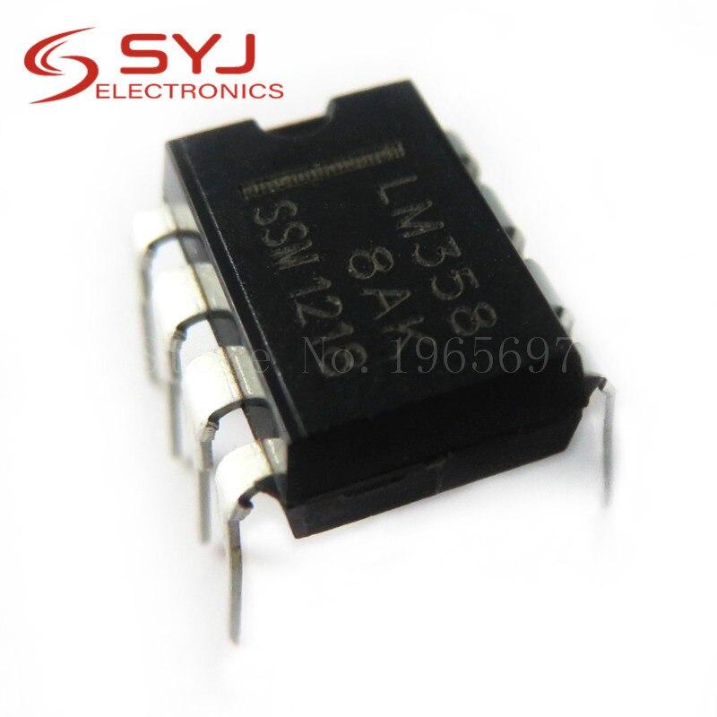 10 шт./лот LM358P DIP-8 LM358 DIP LM358N = TS358CD TS358 KIA358P KIA358 BA10358 AS358P-E1 новый оригинальный в наличии