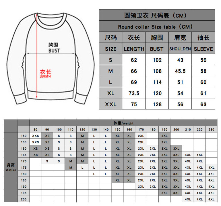 BTS Map of Soul 7 Sweatshirt Size Chart