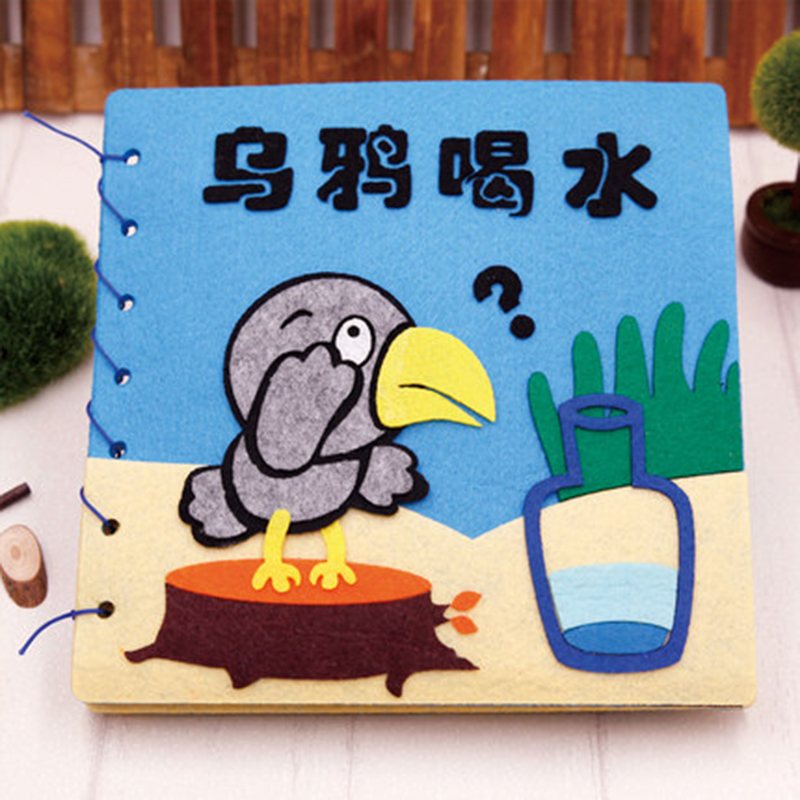 A Crow Drinks Water Early Education Cloth Book Kindergarten Self-made Picture Books Diy Children's Manual DIY Production Kit