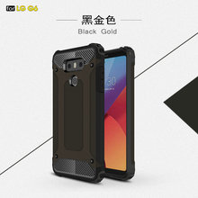 Case For LG G6 Diamond Armor Shockproof TPU PC Hybird Hard Durable Rubber Sleeve Back Cover