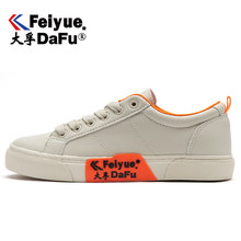 Feiyue New 2166 Vulcanized Shoes Microfiber Waterproof Sneakers Men Women Shoes Durable Non-slip Flat Casual Fashion Sneakers(China)