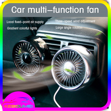 Multi-function Car Electric Fan USB Mini Fan Car Air Cooler Fan With Colourful LED for Air Outlet Center Console