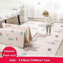 Niemowlę lśniąca składana mata do zabawy dla dzieci zagęszczony Tapete Infantil dom pokój dziecięcy podkładka do puzzli XPE 150x200CM łączenie 1CM grubość