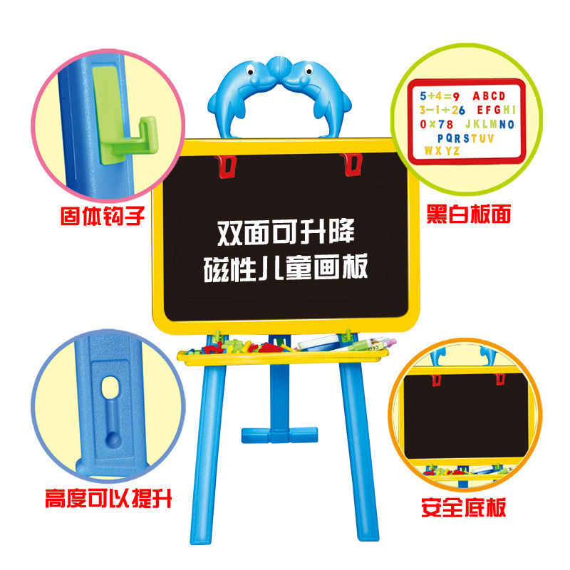 2035 # Children Double-Sided Multi-functional Adjustable Magnetic Drawing Board With Tripod Tray