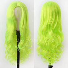 Maycaur Long Wavy Wig Fluorescent Green Black Brown Red Synthetic Hair Wigs for Black Women Glueless Heat Resistant Fiber Hair