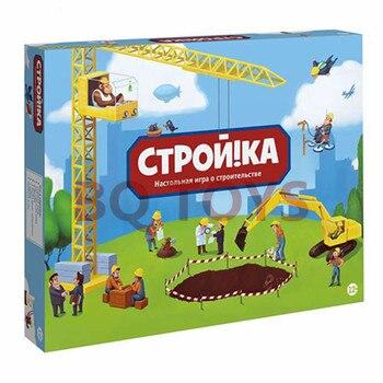 Russian toy children engineering architect chessboard Russian game RUSSIAN BOARD GAME TOY