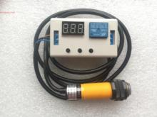 цена на Trigger Delay Infrared Photoelectric Sensor Sensor NPN Normally Open Relay Module 5/12/24V