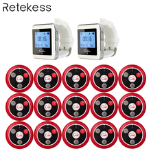 Retekess Wireless 2 Wrist Watch Receiver +15 Calling Transmitter Button Call Four key Pager Restaurant Equipment System F9408
