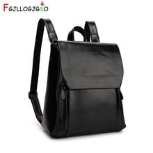 FGJLLOGJGSO marque 2019 nouvelles femmes en cuir PU sacs décole pour adolescentes sac à dos décontracté cire huile peau dame voyage sac à bandoulière