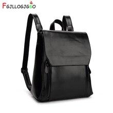 Женский рюкзак из искусственной кожи FGJLLOGJGSO, повседневный рюкзак из искусственной кожи, сумка через плечо для путешествий, 2019