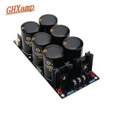 Ghxamp מגבר מיישר מסנן אספקת חשמל לוח 12000UF 63V גבוהה כוח שוטקי מיישר מסנן כוח לוח עבור AMP 1pc