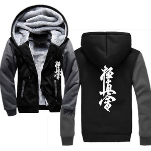 Image 2 - Kyokushin Karate Hoodies Men 2019 Winter Thick Mens Sweatshirts Warm Jackets Hip Hop Street Suits
