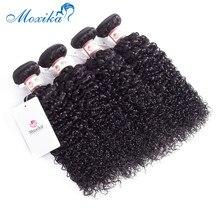Mongolian Kinky Curly Hair