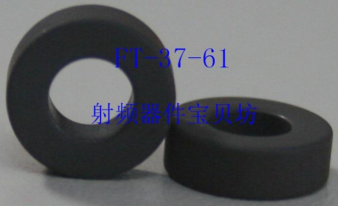 American RF Ferrite Core: FT-37-61