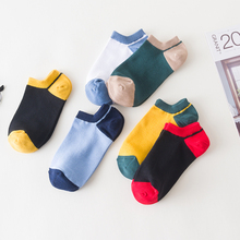 6 Pairs Women Cotton Socks Solid Color Matching Colorful Ankle Socks Cute Comfortable Socks Short Socks bring wine request sentence color block ankle socks