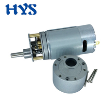 HYS Motor DC 12V 24V Gear Motors 10rpm-1280rpm DC 12 Volt V Torque 60kg.cm Electric Mini Reducer Motor DC12V Geared JGB37-555 цены