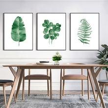 Минималистичные акварельные тропические растения и листья настенная