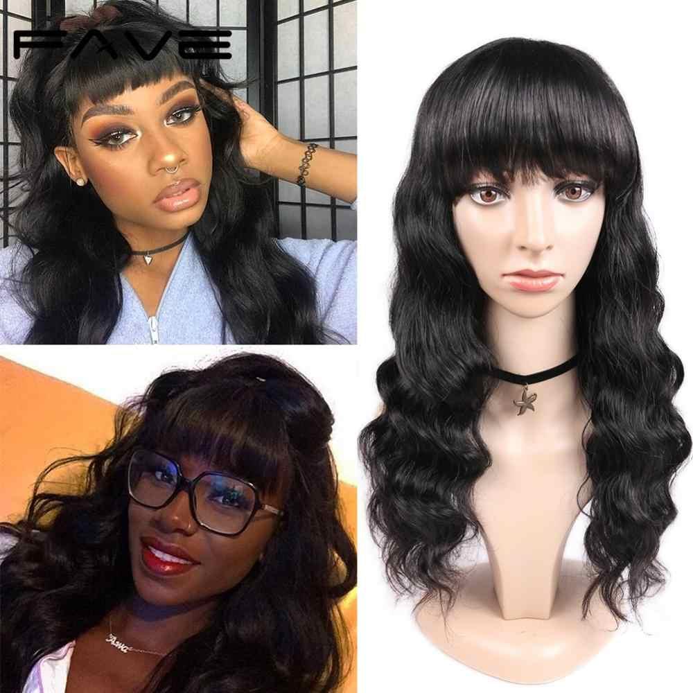 Peruki z ludzkich włosów Remy Loose głębokie peruki z bezpłatnym Bangs dla czarnych kobiet 18 cali Natural Black FAVE Machine Made peruka 150% gęstość