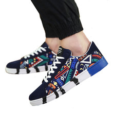 RGKWXYER New Mens Vulcanize Shoes Lace-up Fashion printed canvas shoes Casual Breathable Flat Student Sneakers Men