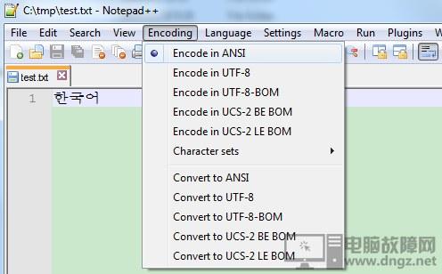 ANSI是什么?chcp命令修改code page3
