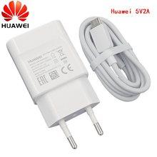 Оригинальное зарядное устройство Huawei 5V2A, штекер евро, кабель micro USB-USB