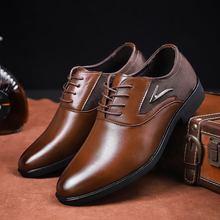 Мужские коричневые классические туфли деловые кожаные Лидер