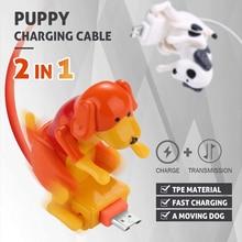 Divertente Humping Dog cavo caricabatterie rapido Mini Smartphone cavo caricabatterie 1M linea di ricarica cavo Micro usb carino cavo di ricarica rapida