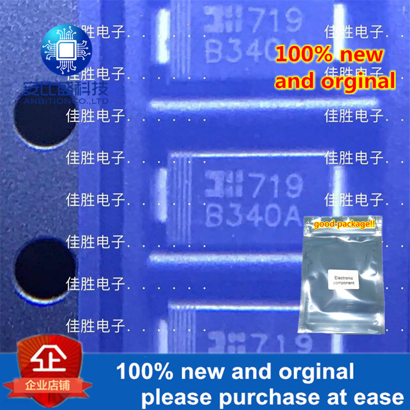 50pcs 100% New And Orginal B340A 3A40V DO214AC Low Pressure Drop, Schottky In Stock