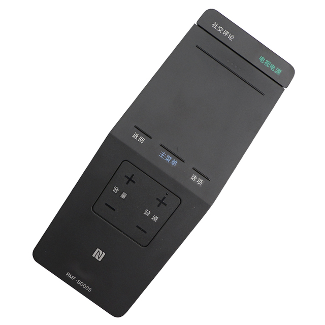 新オリジナル1個中国キーRMF SD005ソニーRMFSD005ためW950B W850B W800B 700B 70W855Bテレビタッチパッド