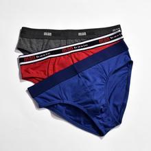 1PC Briefs Mens Underwear for Men Calzoncillos Hombre Slip Cotton Male Jockstrap Underpants Underware Man Pouch Brief