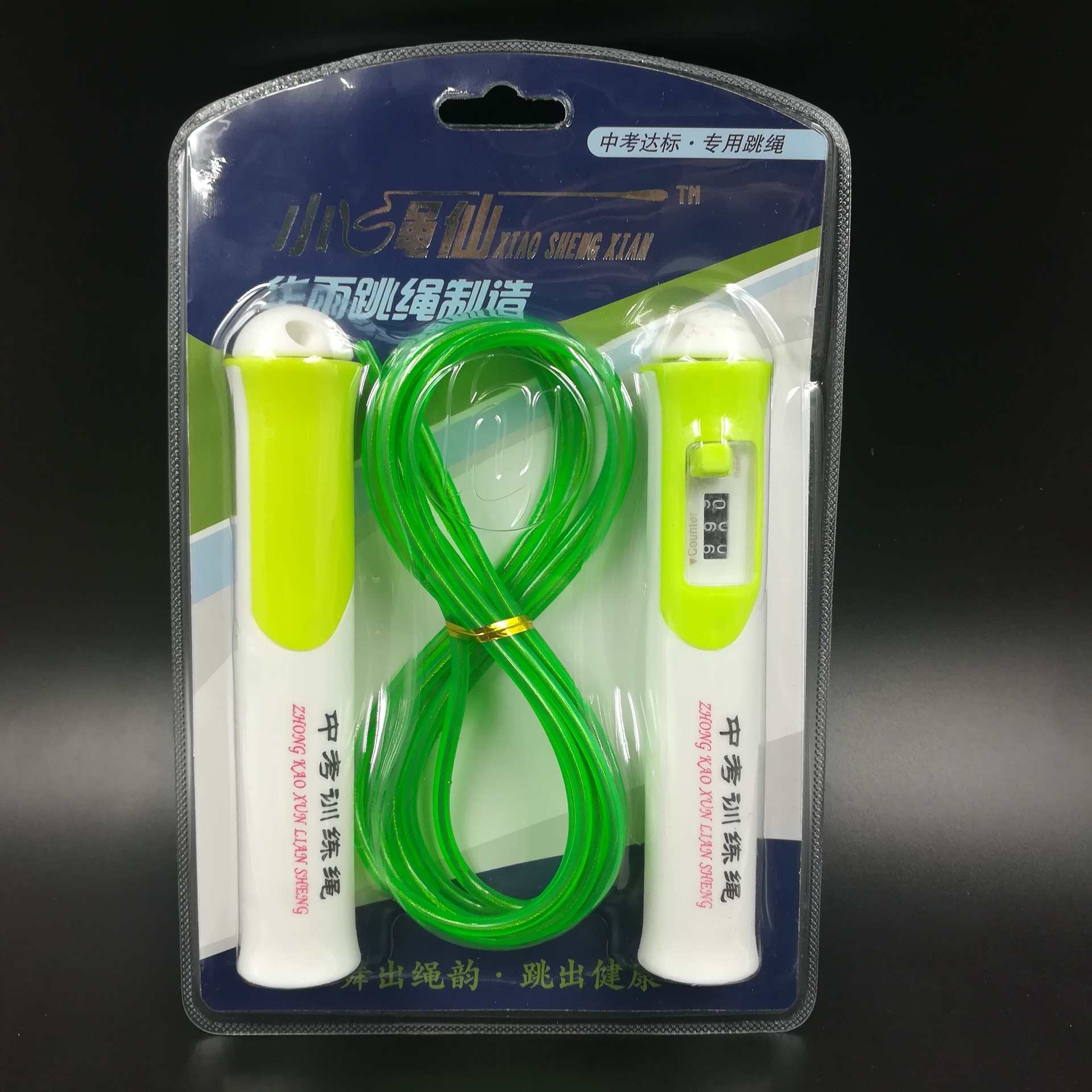 Students The Academic Test For The Junior High School Students Sports Examination Exclusive Jump Rope Training Profession Wire R
