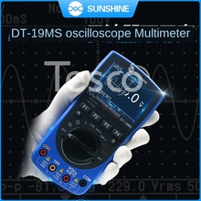 Xinxun oscilloscope digital multimeter mobile phone repair multifunctional high precision handheld small portable oscilloscope