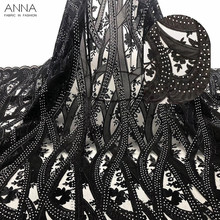 Black lace fabric 5 yards/pcs tulle african laces fabric 2019 high quality lace embroidery with stones chiffon fabrics for dress beautifical lace african fabrics african tulle laces designer lace fabric white lace fabric high quality 5 yards lot ml4n705