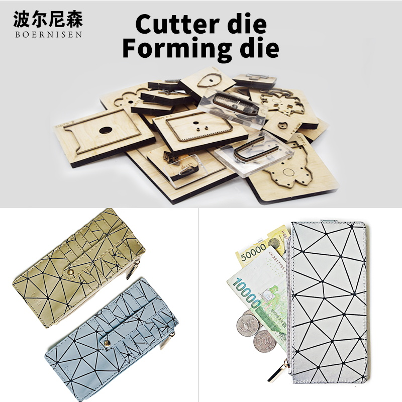 SMVAUON 2020 New Mould Cutting Dies Coin Purse Suitable For Common Die-cutting Machines In The Market