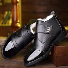 Зимние ботинки из смеси шерсти для мужчин зимняя обувь натуральной