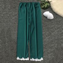 Женские штаны для сна шелковая атласная одежда для сна Lounge сексуальные штаны для сна мягкие брюки женские атласные штаны для сна