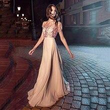 Женское шифоновое вечернее платье с бусинами длинное ТРАПЕЦИЕВИДНОЕ