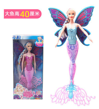 2019 New Fashion Swimming Mermaid Doll Girls Magic Classic Mermaid Doll With Butterfly Wing Toy For Girl's Birthday Gifts