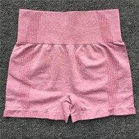 0207 Pink Shorts