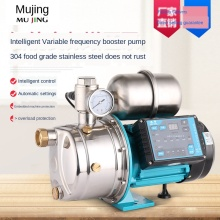 Frequency conversion booster pump mute household tap water pipeline pressurized automatic stainless steel self-priming pump pump