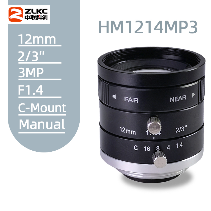 New FA Lens 12mm Fixed Focal Lens 3.0 Megapixel  C Mount Machine Vision Camera Lens 2/3 Inch Mabual Iris CCTV Lens|CCTV Parts| |  - title=