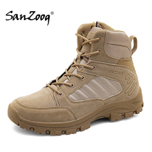 Outdoor Mens Military Tactical Boots hunting Trail Hiking Shoes Waterproof Bota