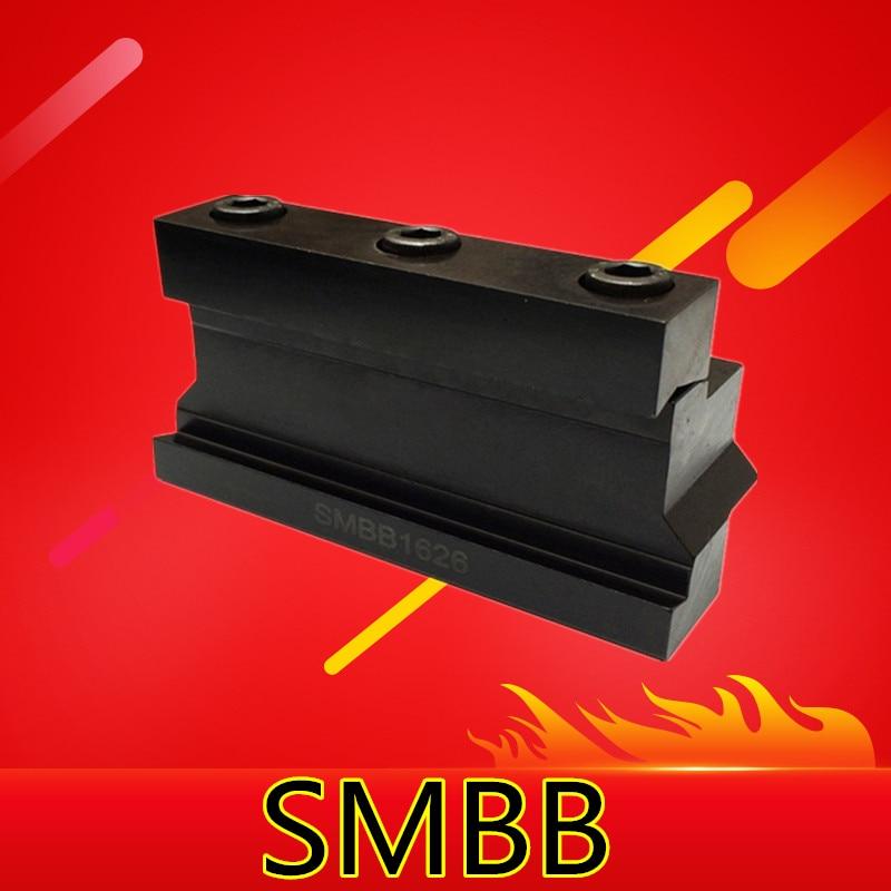 1PCS SMBB1626/SMBB2026/SMBB2526/SMBB1632/SMBB2032/SMBB2532/SMBB3232 Grooving Cut-Off Cutter Holder SPB26 SPB32 Cut Off Blade