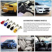 Car Modification Parts Car Imitation Sounder Whistle Universal Turbo Whistle Parts New Motorcycle Exhaust Pipe Aluminum Sou H9B6