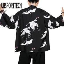Кимоно haori в японском стиле для мужчин и женщин кардиган с