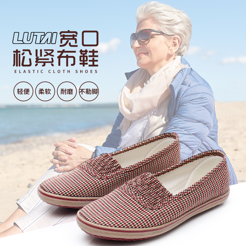 Casual shoes for women a foot of flat shoes casual shoes