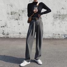 Женские офисные прямые брюки zosol шикарные свободные с высокой