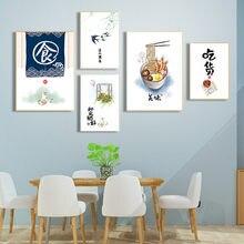 Yumeart cozinha decoração pintura em tela estilo japonês macarrão gato cartaz da parede arte impressa e pintura simples sala de estar decoração