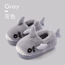 Winte Home Children Footwear Wool Shark Kid Slippers Kapcie Cartoon Baby Shoes Boys Girls тапочки детские Fur Gift Flock Warm(China)