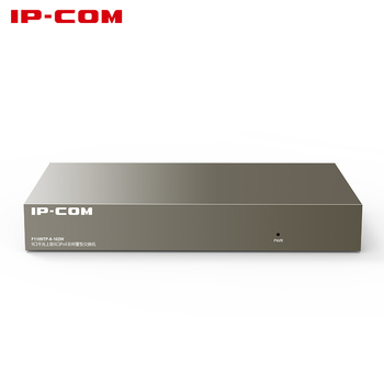 IPCOM F1109TP-8-102W  Switch POE network Switch ethernet 9*10/100Mbps RJ45 Port 3.6Gbps Switching Capacity Plug Play
